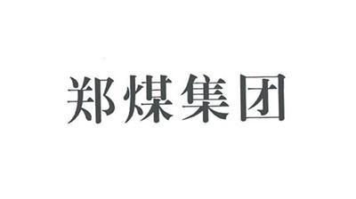 博大数控-郑煤集团