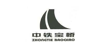 博大数控-中铁宝桥