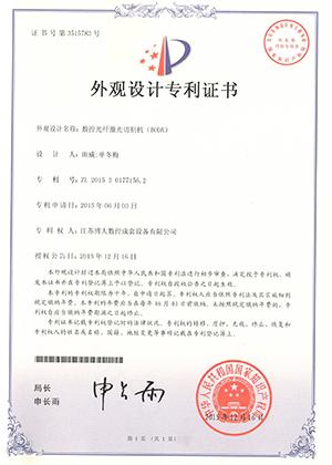 乐投体育光纤激光乐投体育官网156