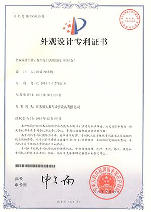 乐投体育龙门式乐投体育官网(BODA-Ⅳ)821