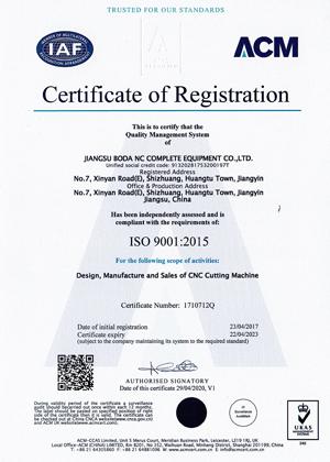 2021认证证书英文